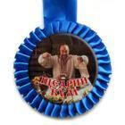 Медаль прикольная ЩЕДРИЙ КУМ