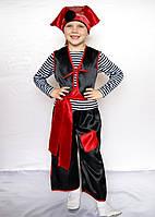 Карнавальный костюм для мальчиков Пират