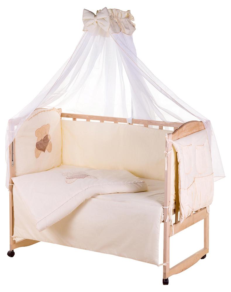 Постельный комплект в кроватку Qvatro Gold 8 элем. бежевый (Мишка с Сердцем)