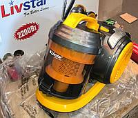 Пылесос с колбой Livstar LSU-1613 (2200W)