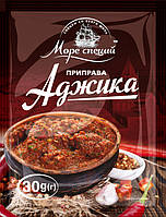 """Приправа """"Аджика"""" 30 г."""