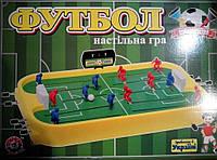 """Настольная игра для детей """"Футбол"""" Технок, 0021"""