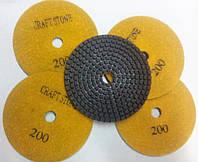 ЧЕРЕПАШКИ алмазные полировальные круги по камню абразивное зерно 200