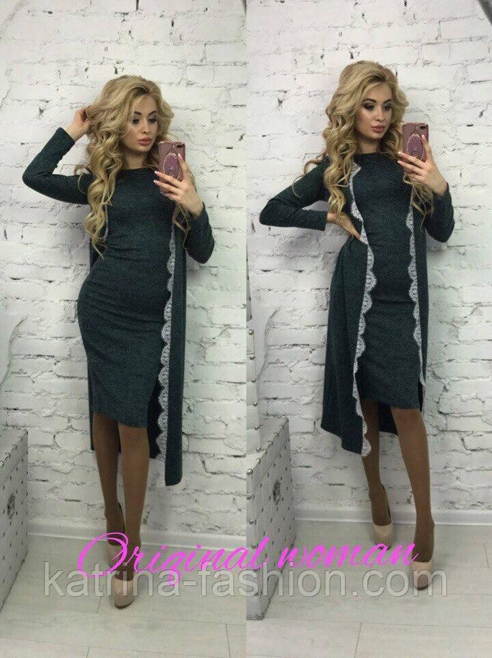Модный комплект платье-миди и кардиган с кружевом (в расцветках)