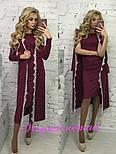 Модный комплект платье-миди и кардиган с кружевом (в расцветках), фото 8
