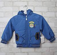 Куртка  детская для мальчика на рост 80см