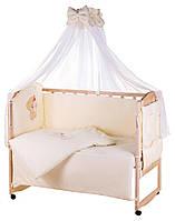 Постельный комплект в кроватку Qvatro Gold 8 элем. бежевый (Мишка с Бутылочкой)