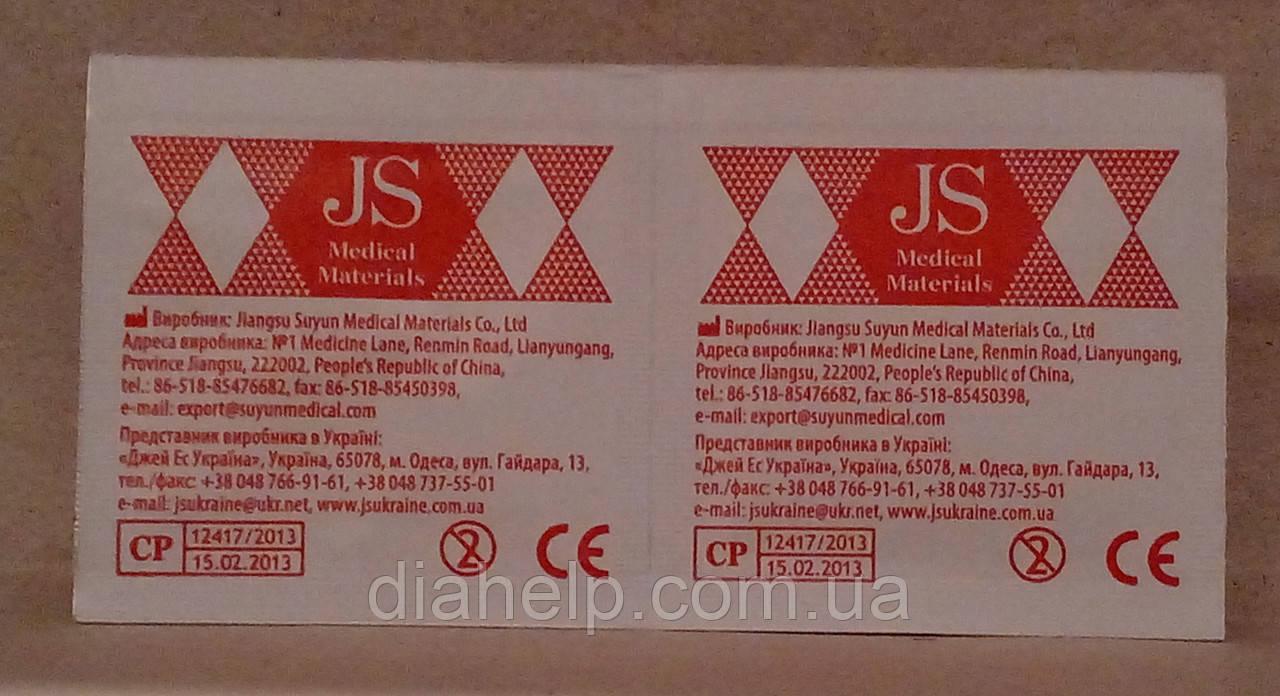 Салфетки спиртовые JS - 10 штук
