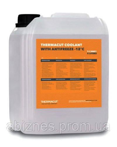 Жидкость охлаждающая THERMACUT, 5л (бесцветная)