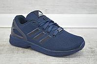 Женские синие кроссовки Адидас /Adidas ZX Flux
