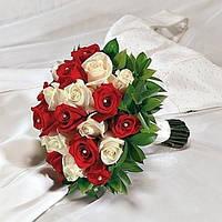 Роза красная + роза кремовая в свадебном букете