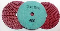 ЧЕРЕПАШКИ алмазнi шлiфувальнi круги по камню зерно 400