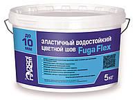 Полипласт FUGA FLEX - Эластичный водостойкий цветной шов 2 кг; 5 кг
