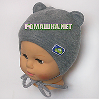 Детская весенняя осенняя вязаная шапочка р. 48 на завязках на подкладке отлично тянется 3824 Серый