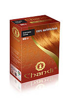 100% Натуральна аюрведична фарба для волосся Chandi
