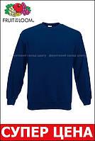 Мужской классический свитер Тёмно-синий Fruit Of The Loom 62-202-32 S