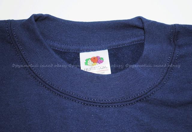 Тёмно-синий мужской  классический свитер