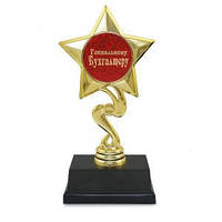 Статуэтка Золотая Звезда Гениальному бухгалтеру