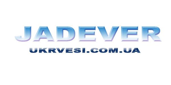 Весы торговые Jadever РТ-3060, весы электронные, купить весы