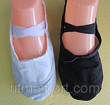 Балетні тапочки (Балетки) чорні, фото 3