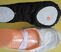 Балетні тапочки (Балетки) чорні, фото 2