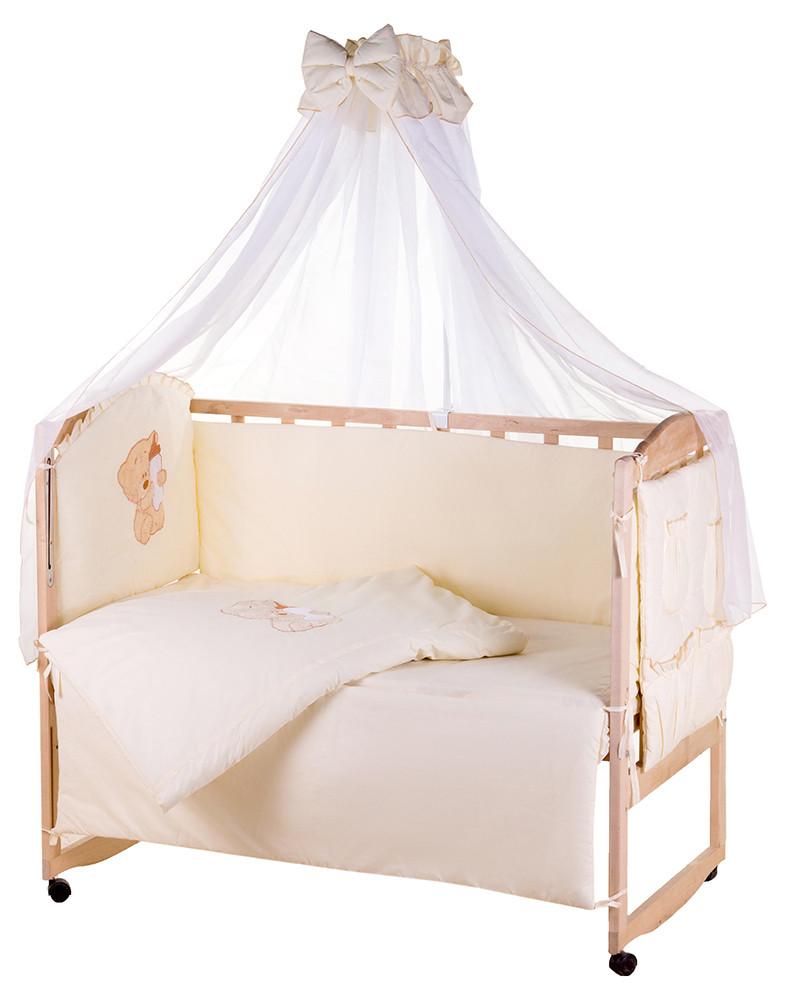 Постельный комплект в кроватку Qvatro Gold 8 элем. бежевый (мишка с бутылочкой сидит)