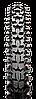 Покрышка CST C1020N 20 х 1,95, фото 2