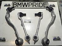 Комплект рычагов передних Е39 SRL