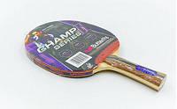 Ракетка для настольного тенниса BUTTERFLY 16390 CHAMP II-F-XXS