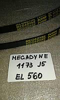 Ремень 1173 J5 Megadyne, фото 1