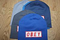 Детские трикотажные  шапочки (можно разные цвета)