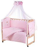Постельный комплект в кроватку Qvatro Gold 8 элем. розовый (мишка с бутылочкой спит)