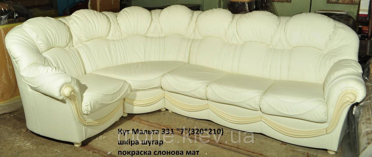"""Угловой диван со спальным местом """"Мальта""""  в коже"""