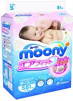 Подгузники Moony S (4-8 кг), 81 шт