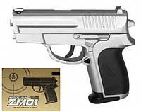 Игрушечный металлический пистолет ZM01