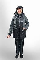 Женская демисезонная куртка (ткань драп) , фото 1