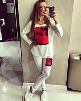 Женский стильный белый спортивный костюм
