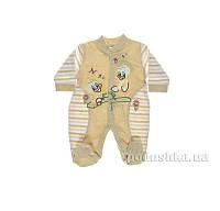 Комбинезон детский Niso Baby 4011 бежевый 74