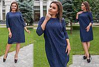 Платье (батал ) с 3/4 рукавом , с гипюром Цвета: черный, марсала, джинс, темно- синий, бутылка