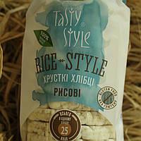 Рисовые хлебцы «Rice-Style»