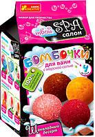 Бомбочки для ванн Шоколадный десерт, Ranok Creative