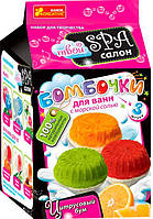 Бомбочки для ванн Цитрусовый бум Spa-салон, Ranok Creative
