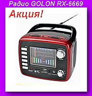 Радио GOLON RX-6669,RADIO RX6669-РАДИО USB,Радиоприемник!Акция