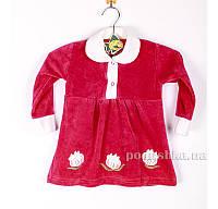 Платье детское Niso Baby VEL1430 малиновое 98