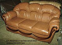 """Диван раскладной трехместный в ткани """"Мальта""""+ 2 кресла"""