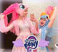 Литл Пони Аниматоры Little Pony на детский праздник, Киев