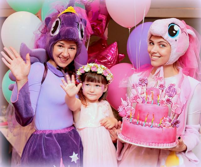 май литл пони киев My Little Pony ЛИТЛ ПОНИ АНИМАТОРЫ  на детский праздник в Киеве, ДЕНЬ РОЖДЕНИЯ