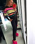 Женский стильный вязаный костюм: пуловер/свитер и брюки (4 цвета), фото 4