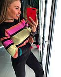 Женский стильный вязаный костюм: пуловер/свитер и брюки (4 цвета), фото 5