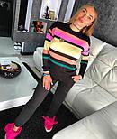 Женский стильный вязаный костюм: пуловер/свитер и брюки (4 цвета), фото 7